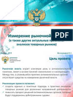 Shikhmuradov Mikhail