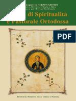 ΜΗΤΡ. ΙΤΑΛΙΑΣ-Terosi di Spitritualita.....pdf