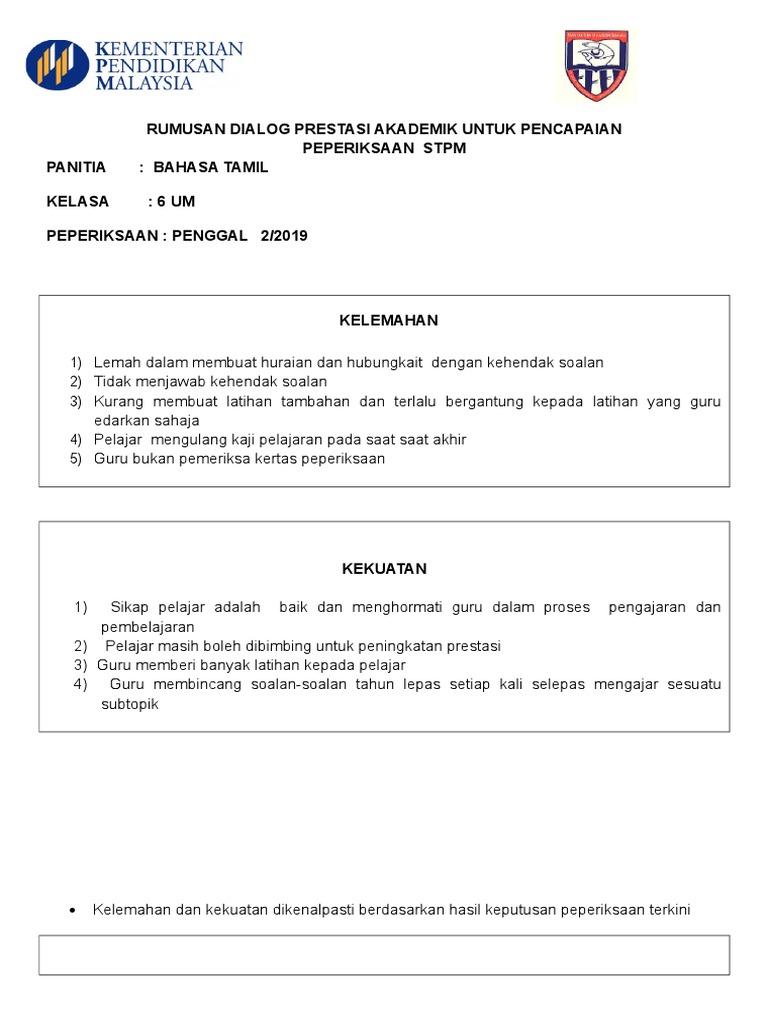 Rumusan Dialog Prestasi Akademik 2 2019