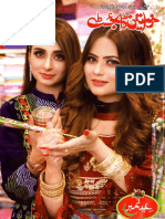 Khawateen Digest August 2019