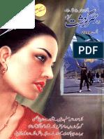 Sarguzasht Digest August 2019
