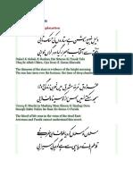 Iqbal' s Selected Poems