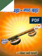Shabd_Brahm-Naad_Brahm (1).pdf
