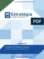 Português - Aula Extra 01