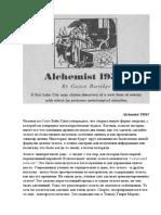 перевод Alсhemist 1956