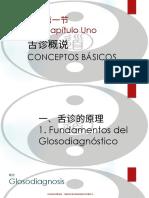 MOD 19 Observacion de La Lengua Cuerpo Lingual