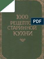 1000 Receptov Starinnoiy Kuhni