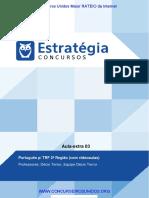 Português - Aula Extra 03