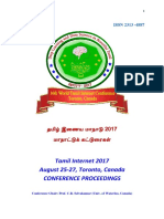 tic2017_papers.pdf