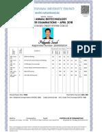 Pidigantla Suresh - View Exam Result (1)