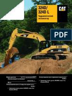 324D-Specalog.pdf