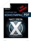 Xnetbg Statii.za.Konspiracii.3