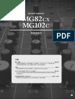 Mg102c
