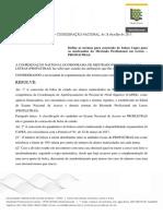 Resolução 004.17 - Normas para concessão de bolsas