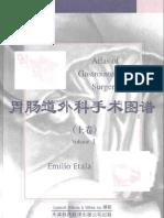 Atlas of Gastrointestinal Surgery