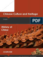 FREL 03 - Chinese Culture and Heritage