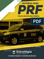 EQUAÇÃO DO 1 GRAU.pdf