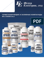 MG Chemicals Epoxy Catalog