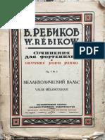 ms-rebikov