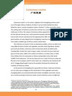 c06e3c21-c823-4e66-988d-9dfa7e6a5b9d.pdf