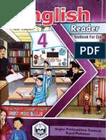 4th Class English Part-1