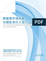 The-Panda-Bond-Market-and-Perspectives-of-Foreign-Issuers---English-version---251017.pdf