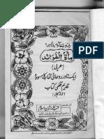 afghani(2)