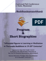 1155. Theravada Buddhasasanasobhana Program & Short Biographies