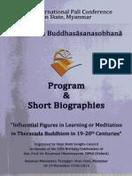 980. Theravada Buddhasasanasobhana Program & Short Biographies