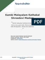 kambi-malayalam-kathakal-shreedevi-madam.pdf
