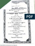 Aspasthamba apara prayogam.pdf