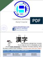 [Simplify Nihongo] Kanji (All)