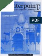 C Vol 1 No 6 Rathayatra Ed