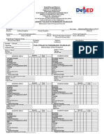 FORM 137 New by Division Office