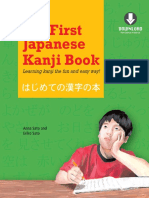 My First Japanese Kanji Book- Learning kanji the fun and easy way!.pdf