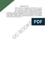 nasthikanaya-daivam.pdf