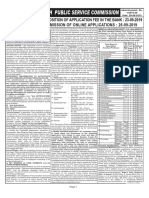 PDF Advt English 532