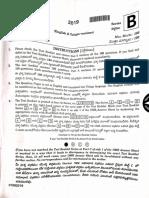 Secretaries Digital Assistant Paper