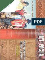 2005 Revista INTIPACHA No 1-7, pgs 13-720001-web.pdf