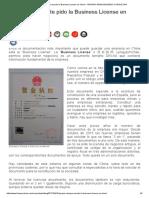 Porqué Siempre Te Pido La Business License en China – HISPANO-ASIAN BUSINESS CONSULTING