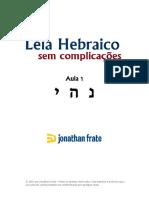 Aula-1.pdf