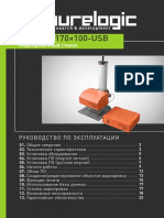 Stanok Markirovochnyy Dhqd l 170 100 Usb User Manual Ru