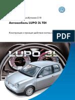 218_Lupo 3L TDI.pdf