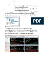 Binary_Trading.pdf