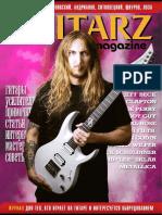 Guitarz Magazine #20 (2016)