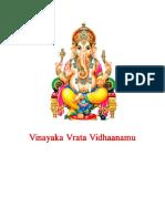 Vinayaka Vratha Vidhanam English