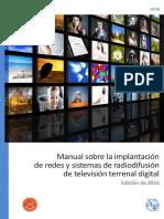 R-HDB-63-2016-PDF-S