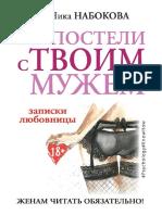 26670163.a4.pdf
