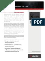 SA400S37_ru.pdf