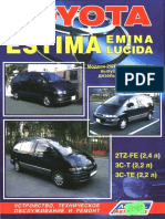 Toyota Estima Lucida